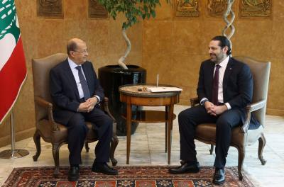 الرئيس ميشيل عون يكلف الحريري بتشكيل الحكومة