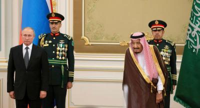 الرئيس الروسي يصل إلى السعودية